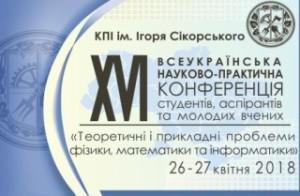 Резервная_копия_СЛАЙДЕРА