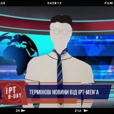TV-канал